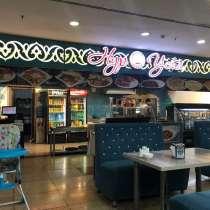 Срочно Срочно Продаётся турецкая кухня Кафе «Нур Уста» готов, в г.Бишкек
