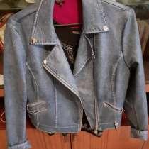 Продам куртку, в Лысьве