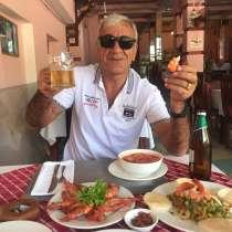 Сергей, 49 лет, хочет пообщаться, в г.Ереван