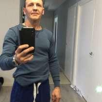 Anton, 39 лет, хочет познакомиться – Мужчина познакомиться, в г.Хельсинки