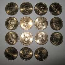 Набор монет 1$ США, UNC, в Санкт-Петербурге