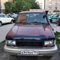 Opel Monterey, 1992 год, в Новосибирске
