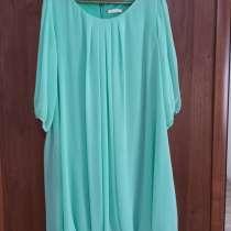 Платье летнее, в г.Атырау