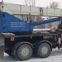 Продам автокран Галичанин, КС-55729Б, 32тн-31м, в Омске