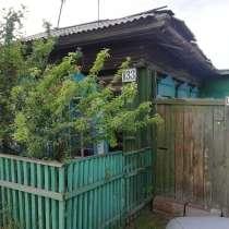 Семья снимит хороший дом с последующим выкупом, оплату гаран, в Канске