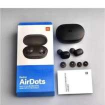 AirDots, в Москве