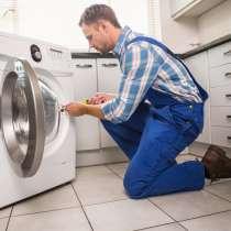 Ремонт стиральных машин, в Санкт-Петербурге