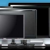 Куплю Б/У Мониторы LCD LED. Samsung LG и другие Т.935443098, в г.Ташкент