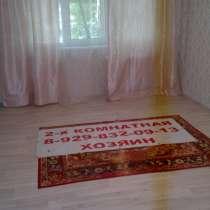 Продаётся 2 ком. квартира в центре Краснодара после ремонта, в Краснодаре
