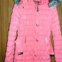Теплая куртка на силиконе, размерS- M, см. замеры, в г.Харьков