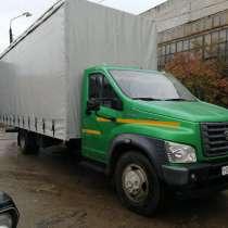 Изготовим тентованный фургон на газон, в Набережных Челнах