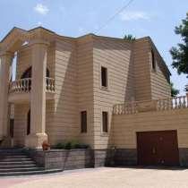 Vacharvum e arandznatun Վաճառվում է ԱՌԱՆՁՆԱՏՈՒՆ, в г.Ереван