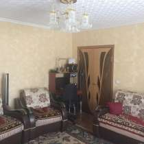 2-х комнатная, Степной 1, в г.Караганда