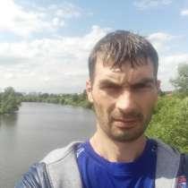 Андрей, 38 лет, хочет пообщаться, в г.Бытом