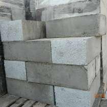 Полистиролбетонные блоки цена от производителя, в Москве