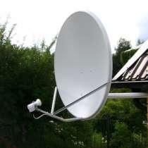 Установка спутниковых антенн, в Тобольске