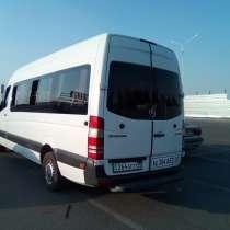 Аренда автобуса, в г.Алматы