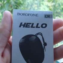 Колонка Borofone R6 (отличное состояние), в Казани