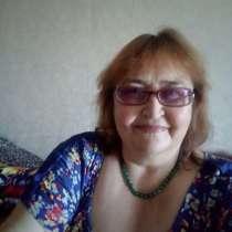 Ирина, 58 лет, хочет познакомиться – Ирина, 58 лет, хочет познакомиться, в Екатеринбурге