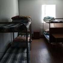 Общежитие для рабочих, в Москве