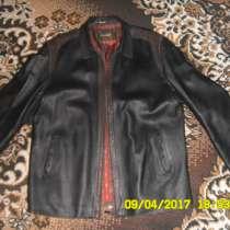 Пиджак кожаный, в г.Александрия