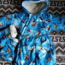 Одежда для малышей, в Твери