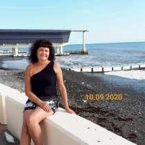 Наталья, 50 лет, хочет познакомиться – Наталья, 48 лет, для создания семьи с отставником 48-60 лет, в Москве