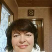 Ольга, 46 лет, хочет познакомиться – Ищу друга для постоянных встреч, в г.Барановичи