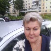 Nfnmzyf, 48 лет, хочет пообщаться, в г.Витебск