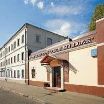 Сдается офис 17,1 кв. м. в бизнес-парке на Электрозаводской, в Москве