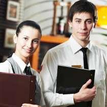 Сотрудник с опытом работы администратора, в Иркутске