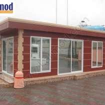 Модульные офисные контейнеры Кармод, в г.Стамбул