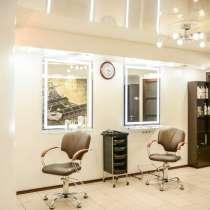 Аренда парикмахерских кресел- зала, в г.Днепропетровск