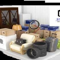 Ищете гараж для хранения вещей! Привозите вещи к нам, в Севастополе