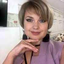 Ведущая Татьяна Кулакова - праздник интеллигентно и весело, в Нижнем Новгороде