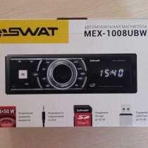 АвтоМагнитолла Swat Mex-1008ubw, в Волжский