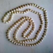 Жемчужное ожерелье, в Ярославле