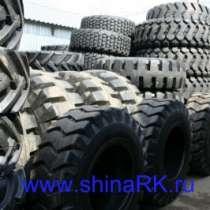 шины новые ARMOUR 17.5-25, в Хабаровске