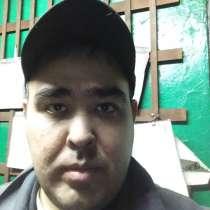 Азиз, 30 лет, хочет познакомиться, в Выборге