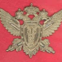 Накладка Эмблема Федеральная служба налоговой полиции ФСНП, в Орле