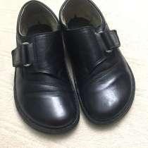 Ортопедические ботинки Ortenberg, р. 35-36, в Москве