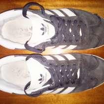 Продам бело-черные оригинальные кроссовки Adidas Gazelle, в г.Киев