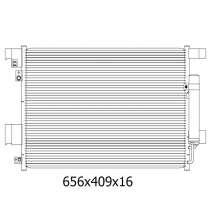 Продам радиатор кондиционера на MITSUBISHI LANCER, OUTLANDER, в Владивостоке