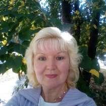 Larissa, 53 года, хочет познакомиться – Познакомлюсь с надежным мужчиной для создания семьи, в г.Запорожье
