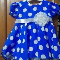 Платье для девочки 1-2 года, в Самаре