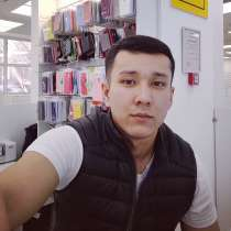 Шахназар, 24 года, хочет пообщаться, в г.Актобе