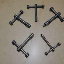 Ключи токарных патронов и резцедержателей, в Пензе