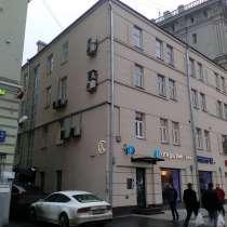 Аренда на Патриарших Прудах, в Москве