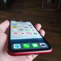 IPhone 11, в Москве