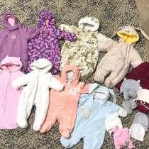 Вещи на новорождённого, в Москве